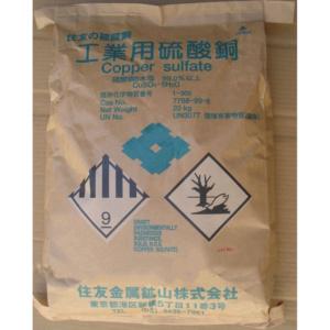 Hóa chất xi mạ Đồng Sulfat - CuSO4